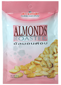 Roasted Almonds 25g.