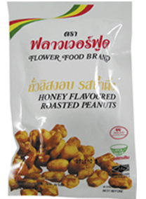 Honey Flavoured Roated Almonds 50g.